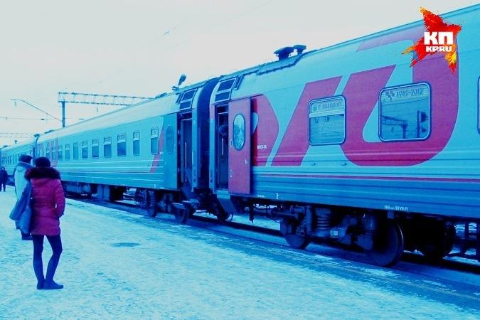 ЧП с поездом «Волгоград