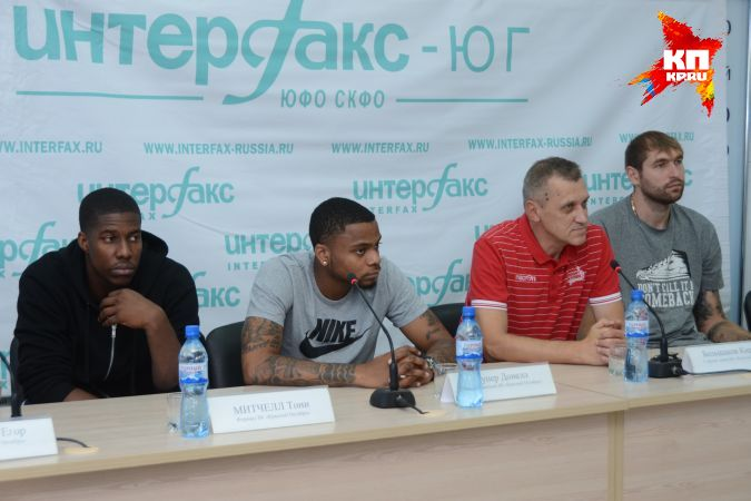 Баскетболисты «Красного